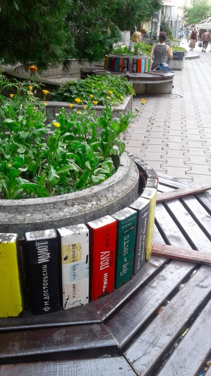 Get lost in a book -- or in Sofia, you choose.